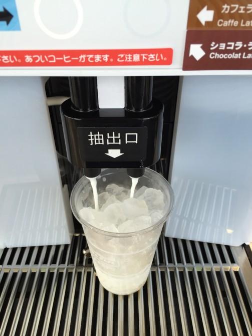 ファミマカフェ『アイスカフェラテ』の作り方/ミルク抽出中