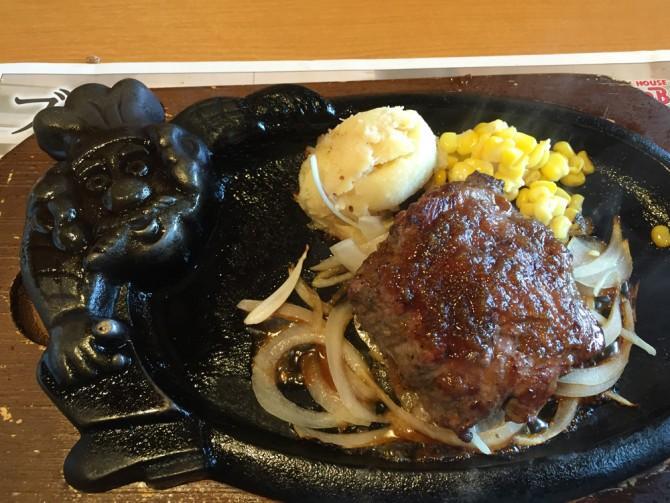 ブロンコビリー/炭焼きやわらかランチステーキ
