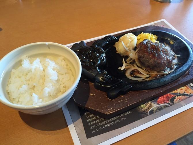 ブロンコビリー/炭焼きやわらかランチステーキ+ご飯