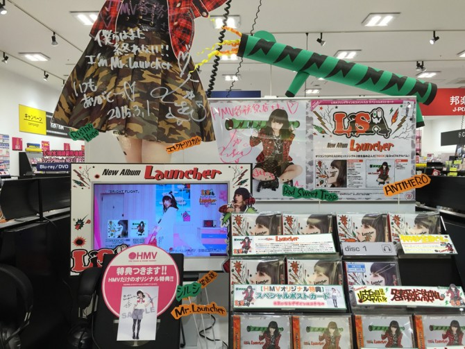 「LiSA/Launcher」 in HMV各務原店