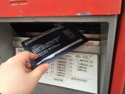 TSUTAYA DISCAS/宅配レンタルCDの返却はポストに投函するだけ
