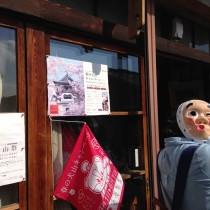 犬山祭り16