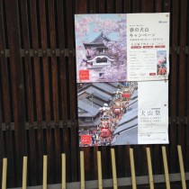 犬山祭り17