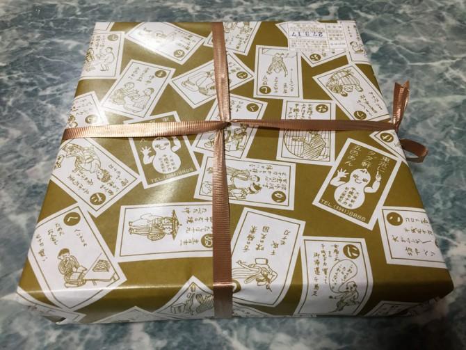 千成5色もなか(15個入り)/商品パッケージ