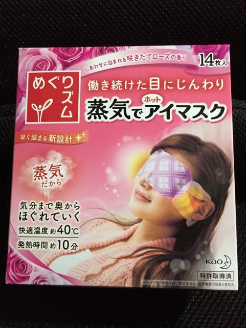 めぐりズム/商品パッケージ