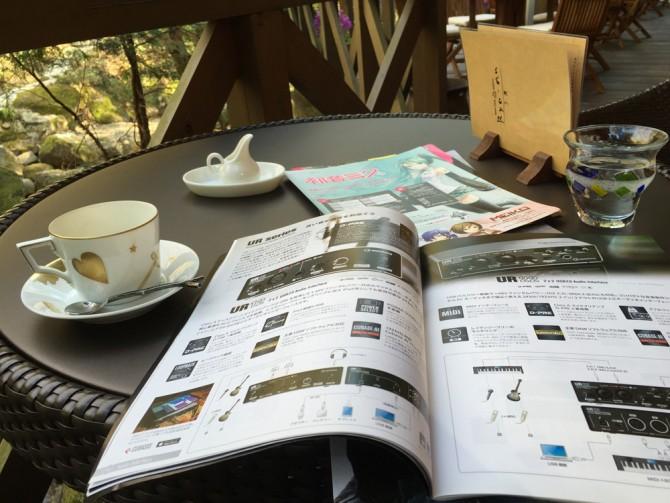 Ryo-an(リョウアン)/お茶しながらまったり読書タイム