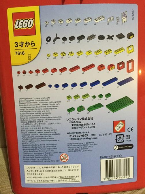 レゴ(赤いバケツ)のパーツ