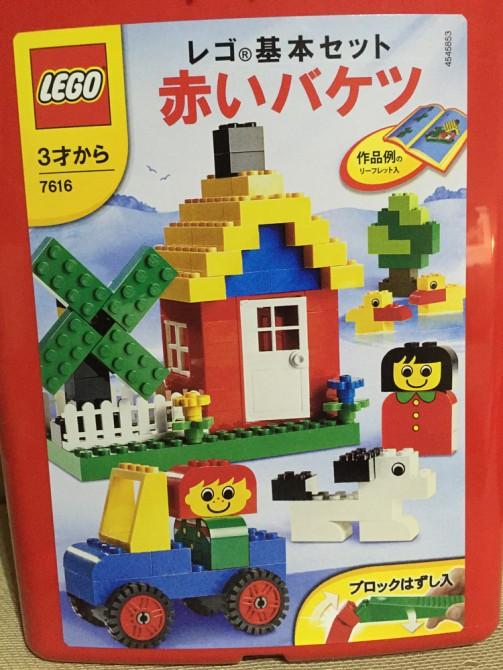 レゴ(赤いバケツ)の完成模型サンプル
