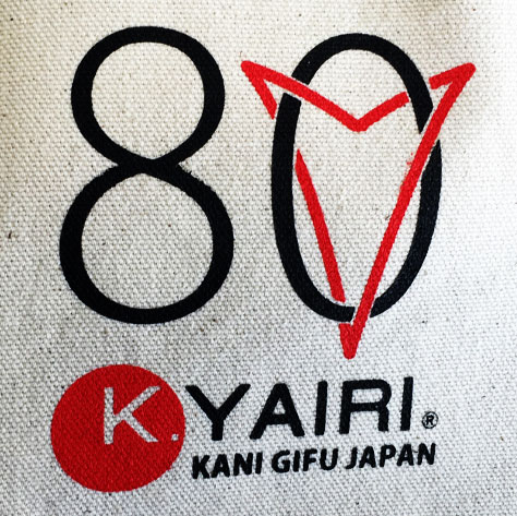 K.YAIRI 80th Anniv. FES