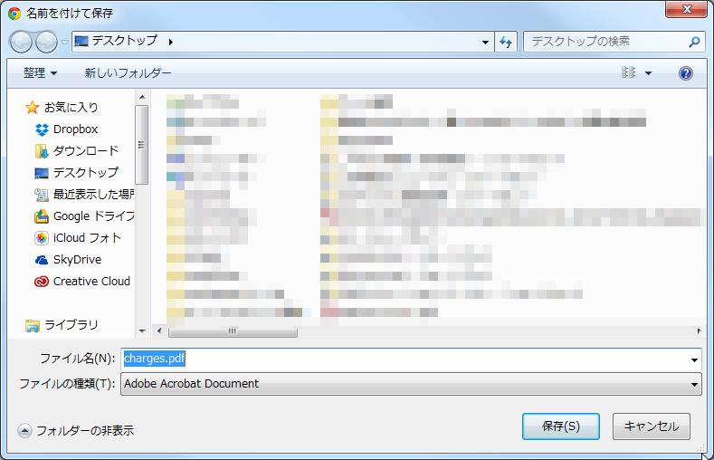 Androidでダウンロードしたファイルが開けない時 …