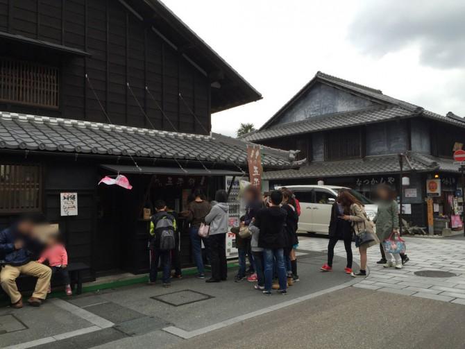 犬山の本町通り/五平餅