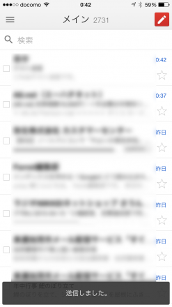 iPhone・iPadでGmail(Gメール)を利用する方法