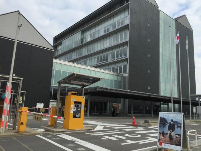 犬山市役所の外観