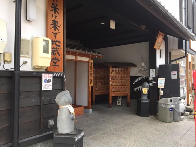 犬山の本町通り/地蔵堂