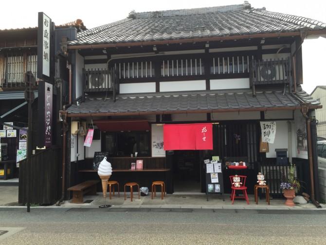 犬山の本町通り/花らく里
