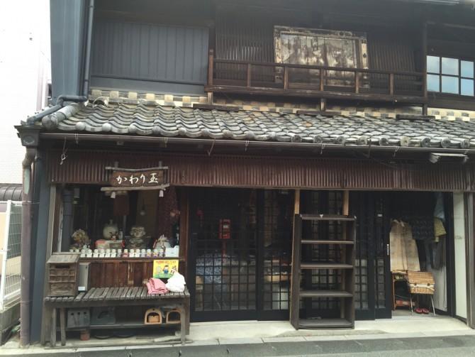 犬山の本町通り/かわり玉