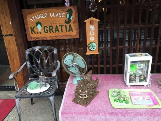 犬山の本町通り/STAINED GLASS K., GRATIA