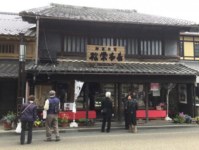 犬山の本町通り/松栄本店