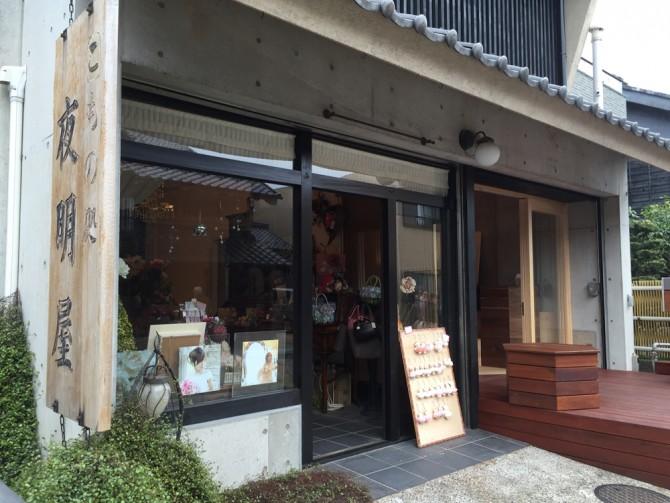 犬山の本町通り/夜明屋
