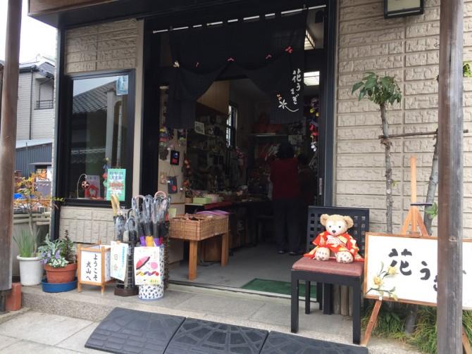 犬山の本町通り/花うさぎ