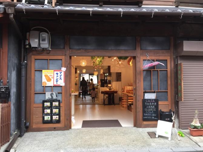 犬山の本町通り/CUTE
