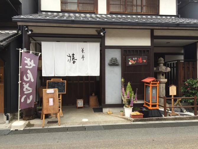 犬山の本町通り/椿