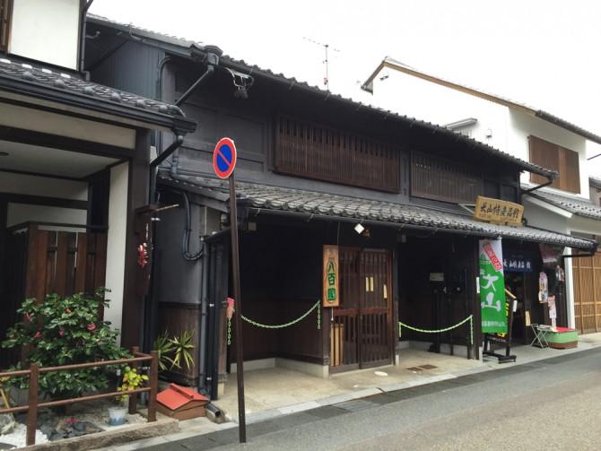 犬山の本町通り/犬山特産品館