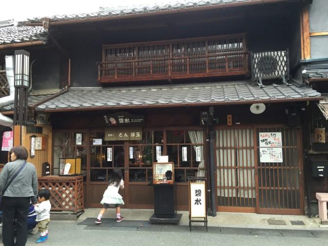 犬山の本町通り/碧水