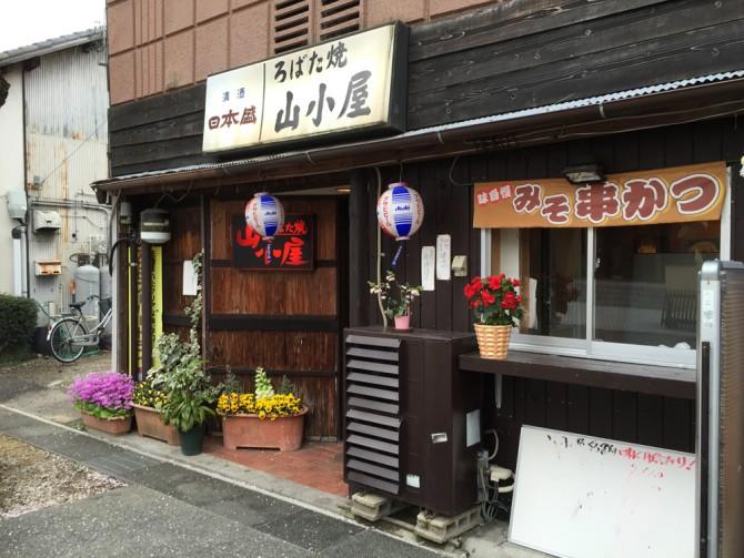 犬山の本町通り/ろばた焼 山小屋
