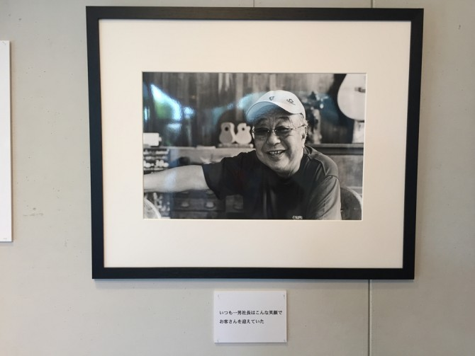 K.YAIRI 80th Anniv. FES/杉浦俊之 写真展/前社長の矢入一男さん