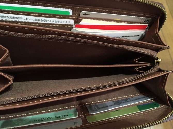 アウトドアプロダクツの長財布/小銭入れはセパレート式