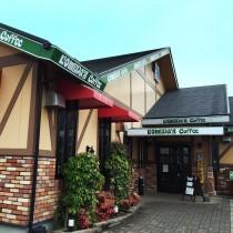 コメダ珈琲店|名古屋発祥の昔ながらの喫茶店