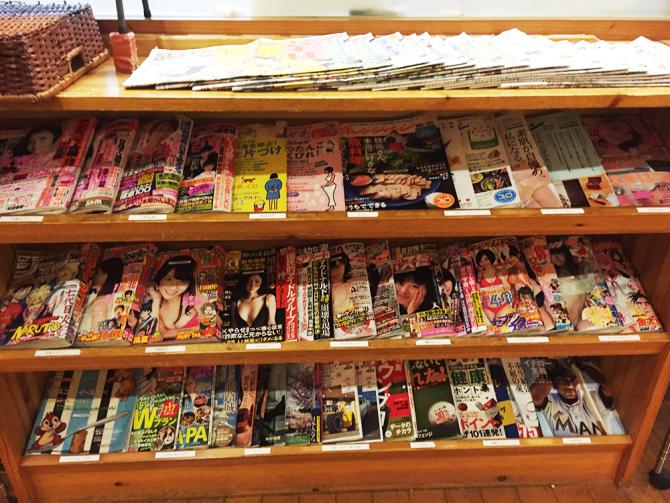 コメダ珈琲/人気の雑誌・新聞が揃ってます。