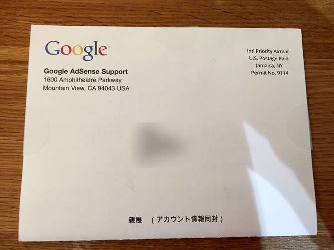 Google AdSense Supportからのレター