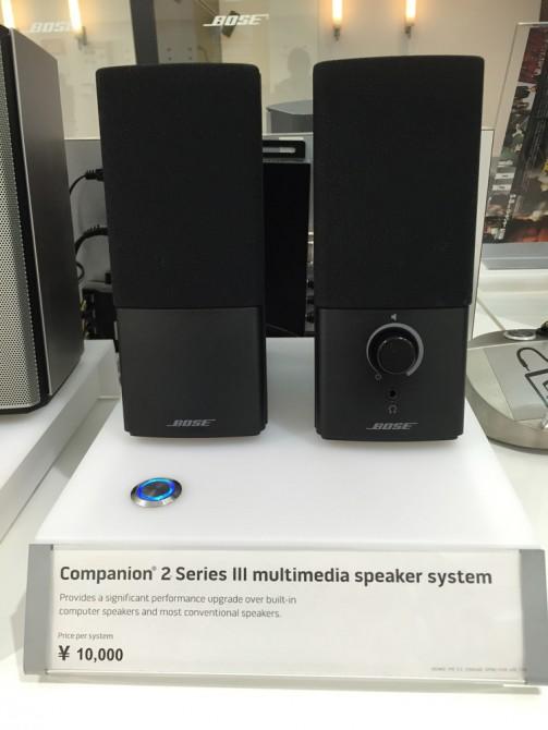 Bose Companion2 Series III マルチメディアスピーカーシステム