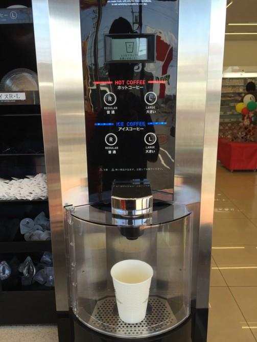 セブンカフェ/コーヒーマシーン