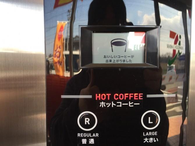 セブンカフェ/コーヒー完成