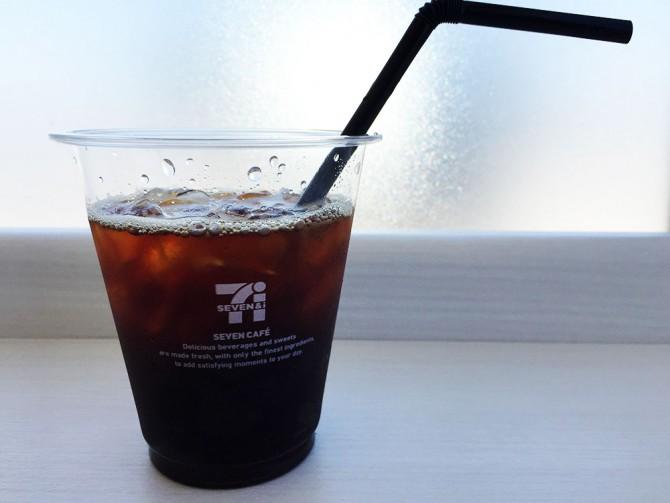 セブンカフェ/アイスコーヒー