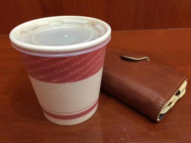 ディッパーダンのホットコーヒー