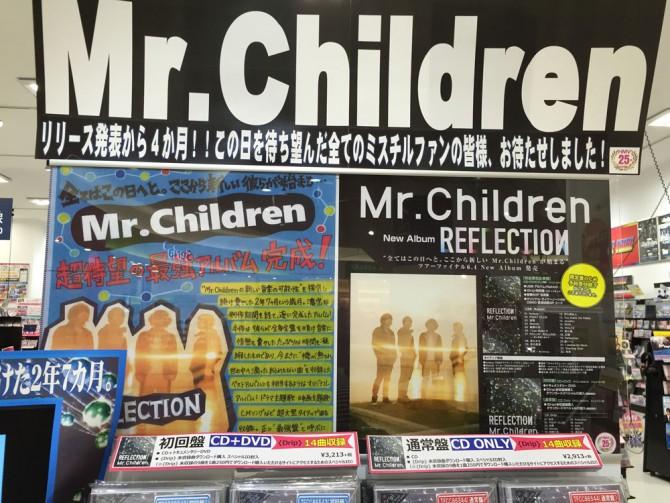 Mr.Childrenのニューアルバム『REFLECTION』/初回盤&通常版
