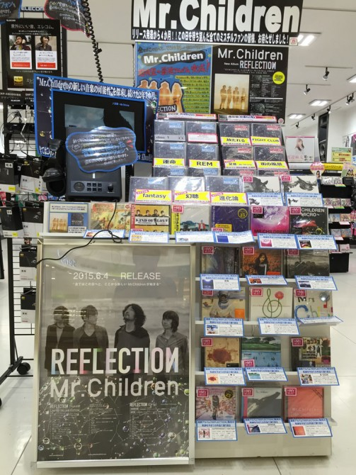 Mr.Childrenのニューアルバム『REFLECTION』 in HMV(イオン各務原店)