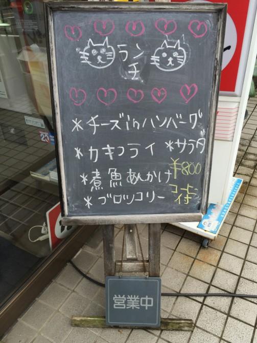 大銀/入口の看板