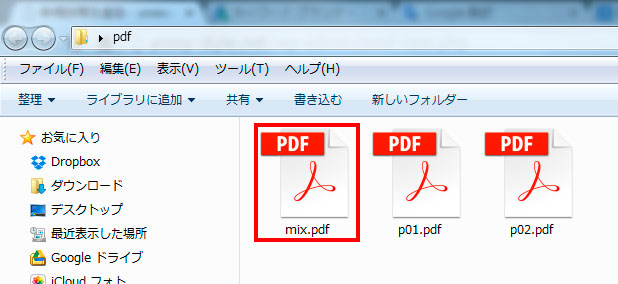 how to combine 2 pdf files without acrobat