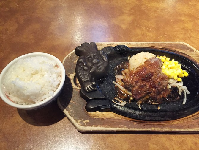 ブロンコビリー/炭焼きやわらかランチステーキセット