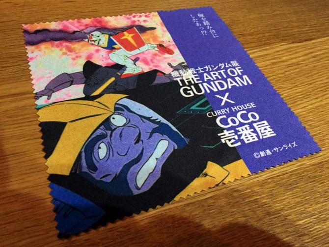 ココイチキャンペーン/ガンダムのクロス