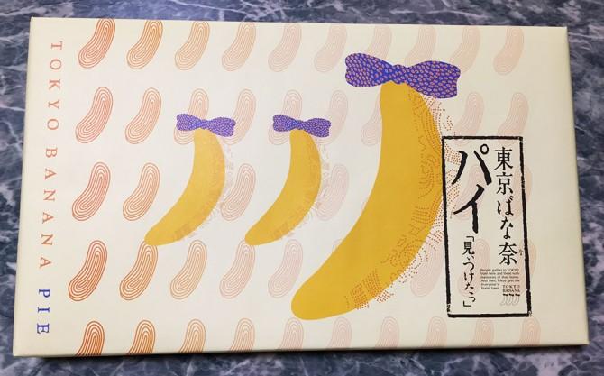 東京バナナパイ/包装(表)