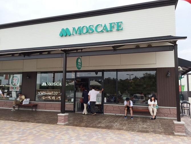 モスカフェ・トキ プレミアム・アウトレット店