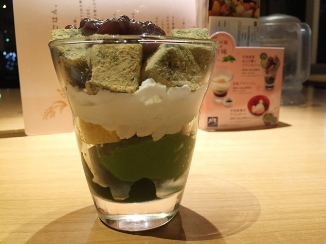 大戸屋/宇治抹茶わらび餅とプリンのパフェ