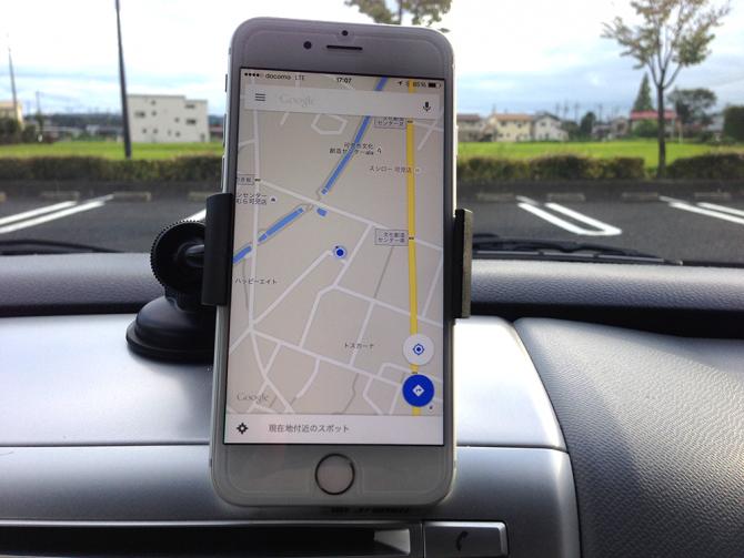 ミラリード(PH-1507)/スマホホルダーにiPhoneをセット(タテ向き)
