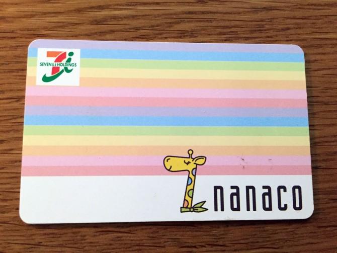 nanaco/ナナコカード